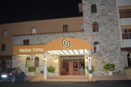 Invia – Cnic Gemini, Korfu