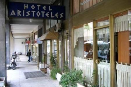Invia – Aristoteles Hotel, Atény